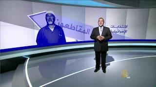 قائمة عربية مشتركة في انتخابات إسرائيل