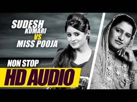 Miss Pooja V s Sudesh Kumari | Nonstop Sad Songs | Juke Box Part -1 video