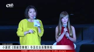 Connie Talbot - Live Performens on the Christmas Gala Concert Taipei 21 dec 2012