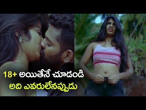 Latest Telugu Movie Teasers Moni MovieTeaser   Filmylooks