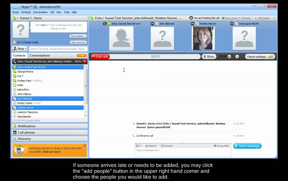 Скайп как сделать конференцию