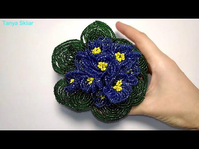 Фиалка из Бисера! Цветы из Бисера / Violet from Beads! Flowers from Beads!
