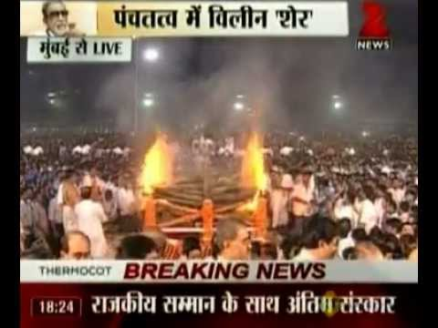 Shiv Sena supremo Bal Thackery's last rites : Part 2