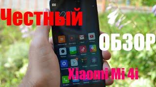 Xiaomi Mi4i (Mi 4i) обзор довольно компактного смартфона с отличной начинкой на Andro-News