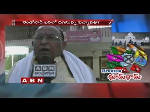 Reason Behind CM KCR Pending Kodad Constituency MLA Ticket | ABN Telugu
