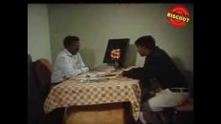 Sagar - Amma Anddre 2008: Full Kannada Movie
