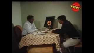 Sagar - Full Kannada Movie 2008 | Amma Anddre | Mahesh, Rani, Sagar.