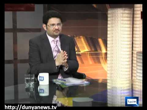 Dunya TV Special-30-05-2012-BUDGET-SPECIAL