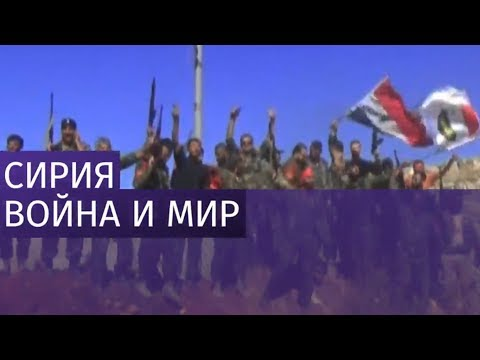 Сирийская армия частично прорвала осаду города Дейр эз Зор