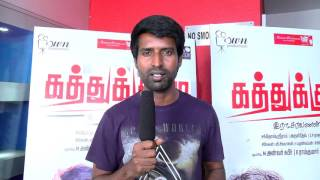 Kathukkutti Movie Review by Actor Soori