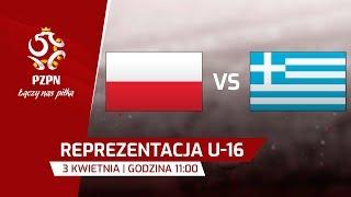 Польша до 16 : Греция до 16