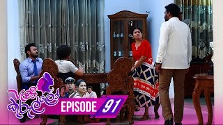 Peni Kurullo | Episode 91 - (2019-11-07) | ITN