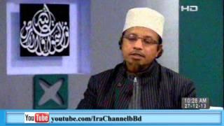 Satv Jibon Kothon Kazi Ibrahim and Dr.Manzur-E-Elahi  27-12-13 www IslamicResearchAcademy.com