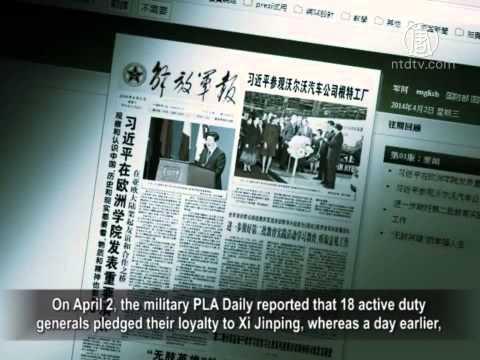 Communist Regime's Internal Struggle vs. Military Tiger Gu Junshan
