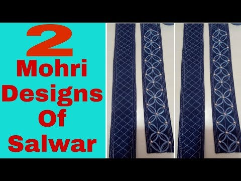 Trendy fashion Salwar mohri design  (poncha design / pauncha design) # 51 - YouTube