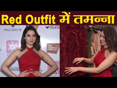 Tamannaah Bhatia looks fantastic in Red Self-Design Halter Dress;Watch Video | Boldsky thumbnail