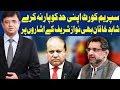 Dunya Kamran Khan Ke Sath - 19 February 2018 | Dunya News