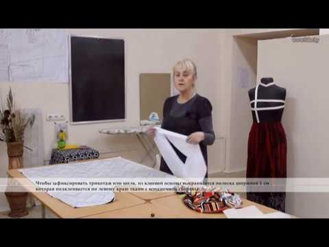 Видеокурс кройки и шитья - видео