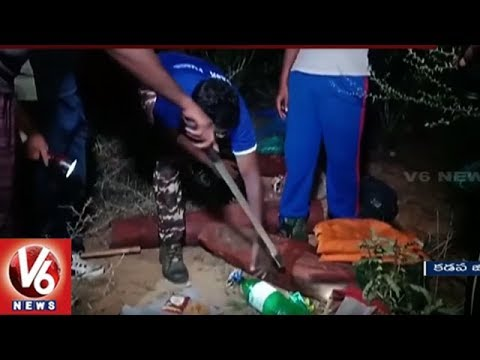 Red Sandal Smugglers Killed Task Force Contract Employee| Kadapa | V6 News