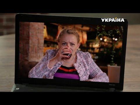 Вера Ивановна на Skype-связи из Италии | Реальная мистика