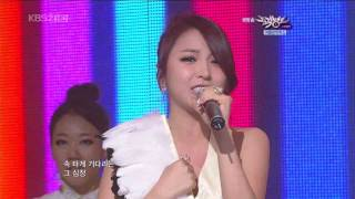 Watch Hong Jin Young My Love video