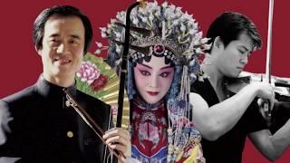 2019澳洲华夏乐团华夏之音新年音乐会 1 新春乐 欢乐的节