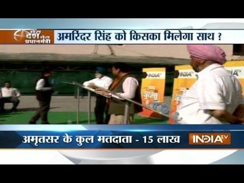 Mera Desh Mera Pradhanmantri: Amritsar  Voters Grill Politicians On India Tv video