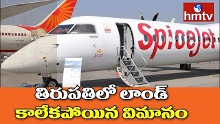 SpiceJet Returns Back to Hyderabad Due to Technical Problem | hmtv