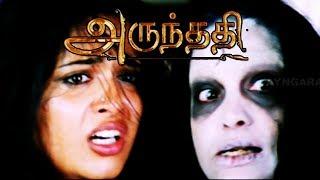 Arundhati | Arundhati scenes | Sayaji Shinde helps Anushka | The soul of Sonu Sood causes diseases