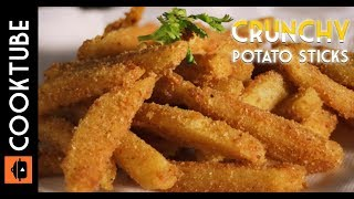 Crunchy Potato Sticks | Delicious Crispy French Fries Recipe
