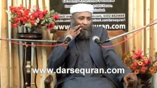darsequran.com Nashist  HD Cricketer Qasim Omer 11-2-12 'Main Kaisay Badla'[ How I Changed ]