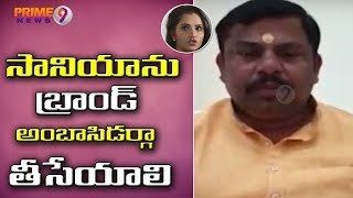 MLA RajaSingh request KCR to Withdraw Sania Mirza's Brand Amabassdor Status | Prime9 News