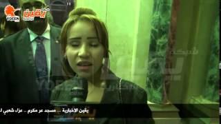 يقين  اعضاء تيار بنت النيل ينعنون ضحايا حادث سيناء الاخير