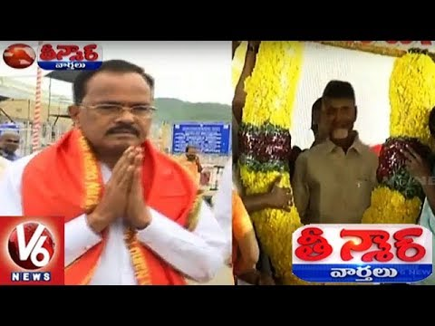 Mothkupally Narsimhulu Visits Tirumala Tirupati, Slams AP CM Chandrababu | Teenmaar News