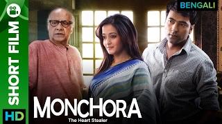 Monchora Bengali Movie 2016   Short Film   Sandip Ray, Abir Chatterjee & Raima Sen