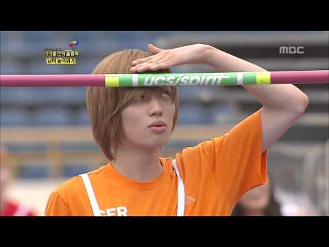 K-Pop Star Olympics, High Jump #18, 남자 높이뛰기 20120726