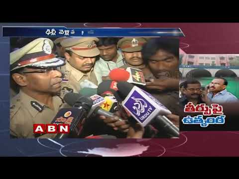 Maddelacheruvu Suri slayed case final Verdict Today | ABN telugu