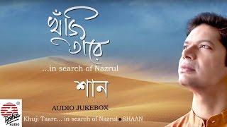 Khuji Taare   Full Album   Shaan   Nazrul Geeti   Audio Jukebox   Fresh Release