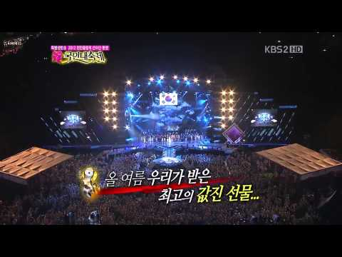 【2012 Olympic Welcome Back Concert】All Artist - Ending