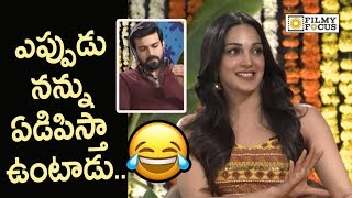 Ram Charan Making Fun of Kiara Advani : Great Chemistry