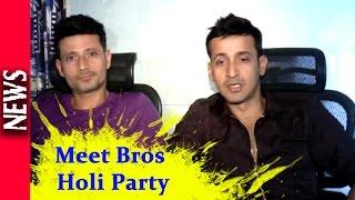 Latest Bollywood News - Meet Bros Celebrate Musical Holi - Bollywood Gossip 2016