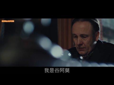 #825【谷阿莫】5分鐘看完2018猜不到劇情走向的電影《使徒 Apostle》