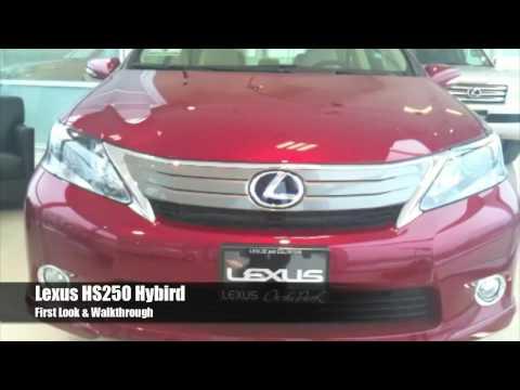 2010 Lexus HS250