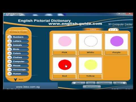 تعليم اللغة الانجليزية للمبتدئين من البداية Learn English