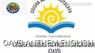 OAV ANTHEM ENGLISH   ODISHA ADARSHA VIDYALAYA