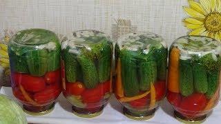 Ассорти из огурцов и помидор, и других овощей. Заготовки на зиму. Очень вкусно!