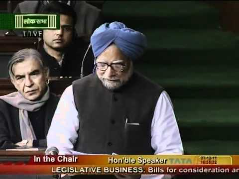 Dr Manmohan Singh in Lok Sabha :  Debate on Lokpal Bill 2011 on Dec 27, 20112011 - Part 2 of 2
