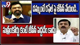 CM Ramesh challenges GVL Narasimha Rao over Rafale deal