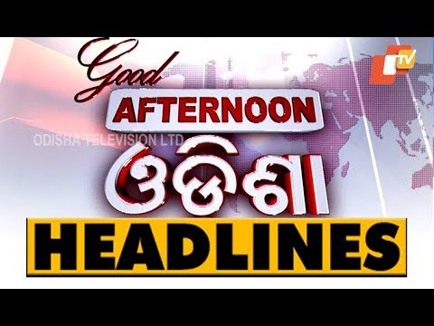 2 PM  Headlines 23 Sep 2018 OTV