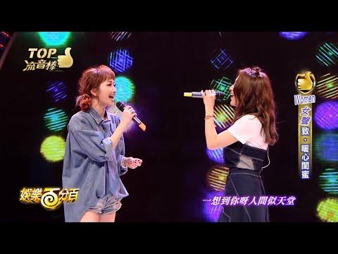 台綜-娛樂百分百-20190128
